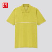 男装 DRY-EX POLO衫(短袖) 424214 优衣库UNIQLO