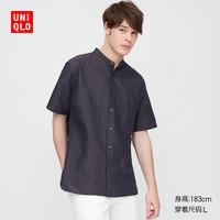 男装 麻棉立领衬衫(短袖) 425104 优衣库UNIQLO