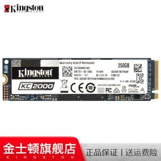 Kingston 金士顿 金士顿(Kingston) SSD台式笔记本nvme固态硬盘M.2接口(NVMe协议) 250G(kc2000系列)