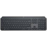 双11预售:Logitech 罗技 MX Keys 无线蓝牙键盘 Mac版