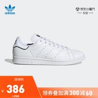 阿迪达斯官网adidas 三叶草STAN SMITH男鞋经典运动鞋小白鞋FU6895 如图 42