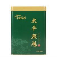谷徽韵 太平猴魁 雨前特级绿茶 250g *2件