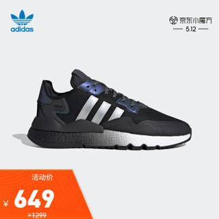 阿迪达斯官网 adidas 三叶草 NITE JOGGER 男女鞋经典运动鞋EF5403 如图 41