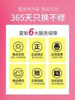 AMOI 夏新 HD-6 迷你冰箱 5L