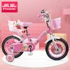 凤凰(Phoenix)儿童自行车女孩山地车3-5-8岁小孩童车14寸16寸18寸宝宝折叠带后座单车 樱花粉+礼品 14寸(适合身高90--115公分左右)