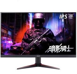 acer 宏碁 暗影骑士 VG270 bmiix 27英寸 IPS电竞显示器 (1920*1080、75HZ)