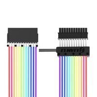 LIANLI 联力 机箱电源延长发光线