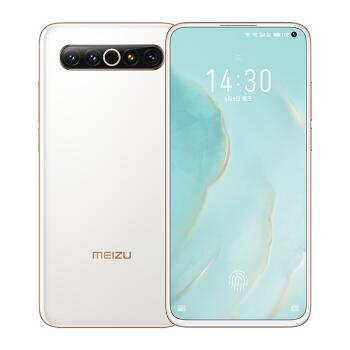 26日0点 : MEIZU 魅族 17 Pro 5G智能手机 12GB+256GB