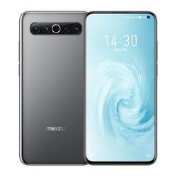 MEIZU 魅族 17 5G智能手机 8GB+256GB