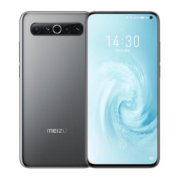 MEIZU 魅族 17 5G智能手机 8GB 256GB 十七度灰