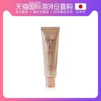 日本直邮KANEBO嘉娜宝 DEW防晒隔离霜40g SPF50+?PA++++
