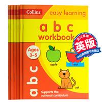 柯林斯易学儿童练习册6册 学前阶段学龄前3-5岁Collins Easy Learning