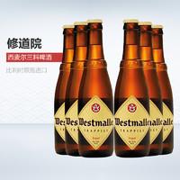比利时原瓶进口啤酒 西麦尔三料330ml*6修道院精酿啤酒小麦啤酒