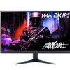 acer 宏碁 VG270U P 27英寸显示器 (2560*1440、144Hz、FreeSync)