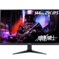 acer 宏碁 VG270U P 27英寸 IPS显示器(2K、144Hz、1ms、FreeSync)