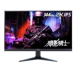 acer 宏碁 VG270U P 27英寸IPS显示器(2K、144Hz、1ms、FreeSync)