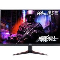 京东PLUS会员:acer 宏碁 暗影骑士 VG270 P 27英寸 IPS电竞显示器(144Hz、1ms)