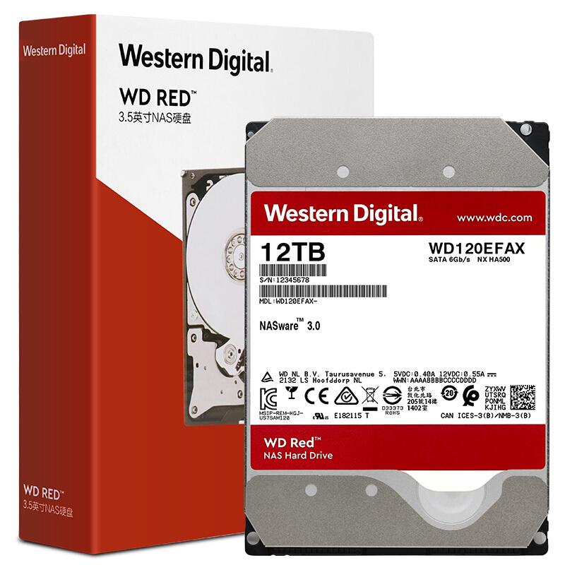 Western Digital 西部数据 红盘 NAS硬盘 12TB 5400rpm 256MB WD120EFAX