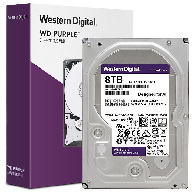 Western Digital 西部数据 紫盘 监控级硬盘 8TB 5400rpm 256MB WD82EJRX