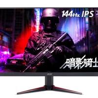 Acer 宏碁 暗影骑士 VG240Y P 23.8英寸 IPS显示器(1080P、144Hz、FreeSync)