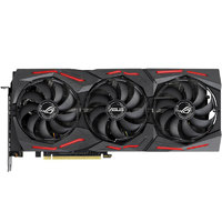 ROG 玩家国度 STRIX GeForce RTX 2070 Super O8G GAMING 显卡 8GB 黑色