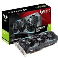 MAXSUN 铭瑄 电竞之心 MS-GeForce GTX1660 Super iCraft 显卡 6GB