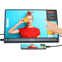 ASUS 华硕 MB16AMT 15.6英寸便携显示器 10点触控 内置电池