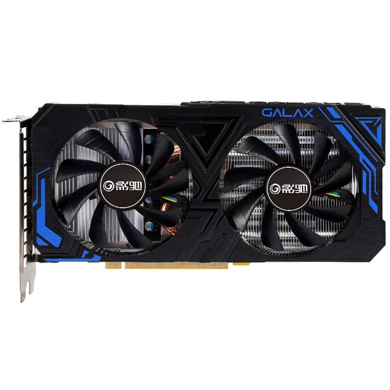 GALAXY 影驰 GeForce GTX1660 Super 大将 OC 显卡 6GB