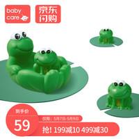 babycare婴儿宝宝戏水洗澡玩具捏捏叫大小黄鸭子儿童玩水游泳玩具 浮力青蛙