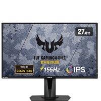 1日0点: ASUS 华硕 TUF Gaming系列 VG27AQE 27英寸显示器(155Hz、2K)