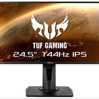 ASUS 华硕 TUF Gaming VG259Q 24.5英寸 显示器(144Hz 1ms 155H刷新率)