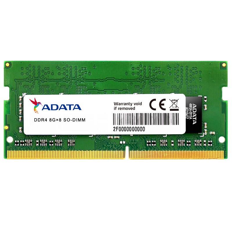 ADATA 威刚 万紫千红系列 笔记本内存 4GB DDR4 2400MHz
