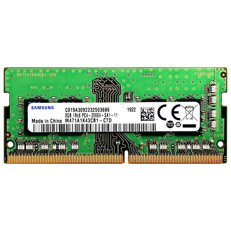 SAMSUNG 三星 笔记本内存 8GB DDR4  2666MHz