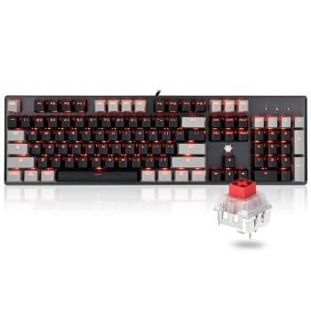 黑峡谷(Hyeku)GK715s有线机械键盘 游戏机械键盘 吃鸡键盘PBT键帽  黑灰色凯华插拔红轴  自营