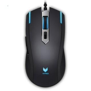雷柏(Rapoo) V26 有线鼠标 游戏鼠标 7键可编程 RGB背光鼠标 电竞鼠标 吃鸡鼠标 黑色 3000DPI