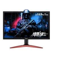 宏碁(Acer)暗影骑士KG241Q Sbiip 二代电竞面板 23.6英寸165Hz超频 1ms全高清专业电竞显示器畅玩吃鸡