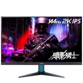 acer 宏碁 暗影骑士 VG272U P 27英寸IPS显示器(2K、144、1ms、HDR400)