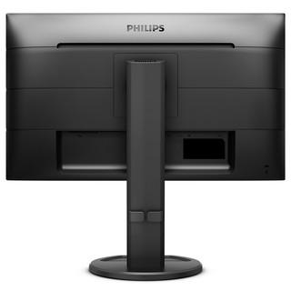 PHILIPS 飞利浦 275B9N 27英寸 IPS 显示器(2560×1440、75Hz、124%sRGB)