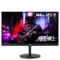 acer 宏碁 XV272 P 27英寸 IPS显示器(1920*1080、144Hz、99%sRGB色域、HDR400)