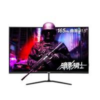 acer 宏碁 ED320QR P 31.5英寸曲面显示器(1080p、1800R、165Hz、FreeSync)