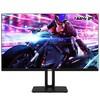 游戏悍将 27英寸显示器 144Hz显示器 IPS显示屏 电脑显示器自营 液晶显示器 电竞显示器 AS27FC-PRO