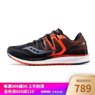 Saucony索康尼 LIBERTY ISO 稳定支撑透气男鞋跑步鞋S20410 黑色/桔色 42