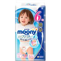 Moony 裤型纸尿裤(女) L44+6片 *4件