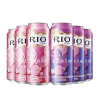 RIO 锐澳 经典2口味 500ml*6罐