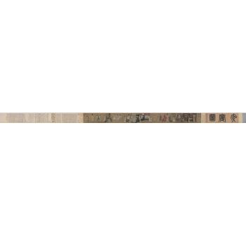 艺术品 买买艺术 五代 南唐 顾闳中 韩熙载夜宴图 (一版)绢本28.7x335