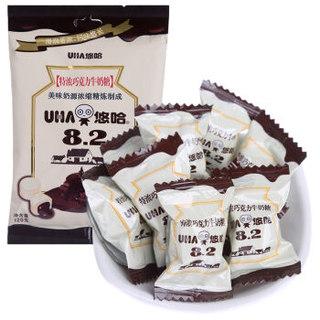 悠哈(UHA)零食糖果 结婚喜糖  特浓巧克力牛奶糖 120g *15件