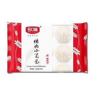 限地区、京东PLUS会员 : 合口味 猪肉小笼包 500g 20只 *33件