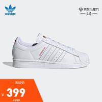 adidas 阿迪达斯 三叶草 SUPERSTAR FX1203 男女运动鞋