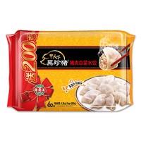海霸王 手工水饺 白菜猪肉口味 1200g(60个)