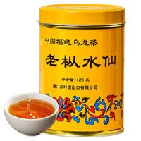 中茶 海堤老枞水仙乌龙茶叶武夷山AT102岩茶水仙黄罐125g